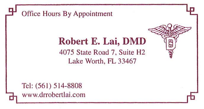 ROBERT+E.+LAI